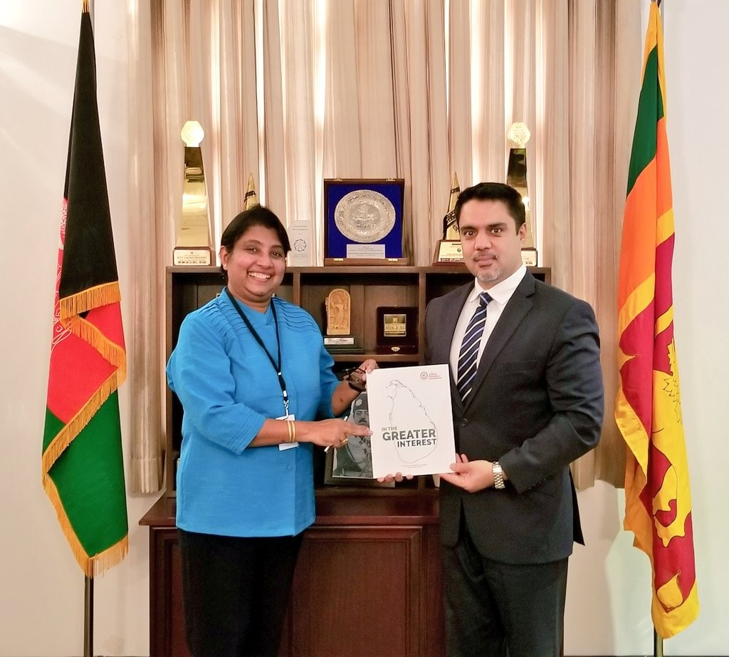 Ceylon Chamber identifies Afghanistan as a potential market to further expand business with Sri Lanka