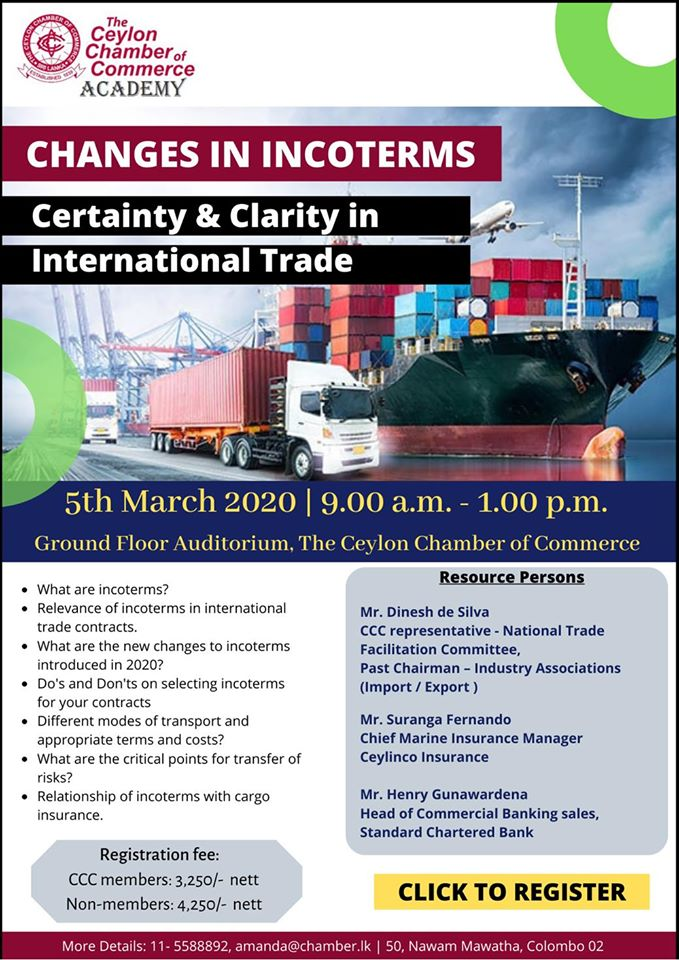 incoterms event