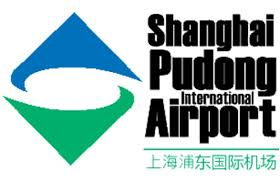 Quarantine requirements in China at the Shanghai Pudong International Airport - 26th March 2020
