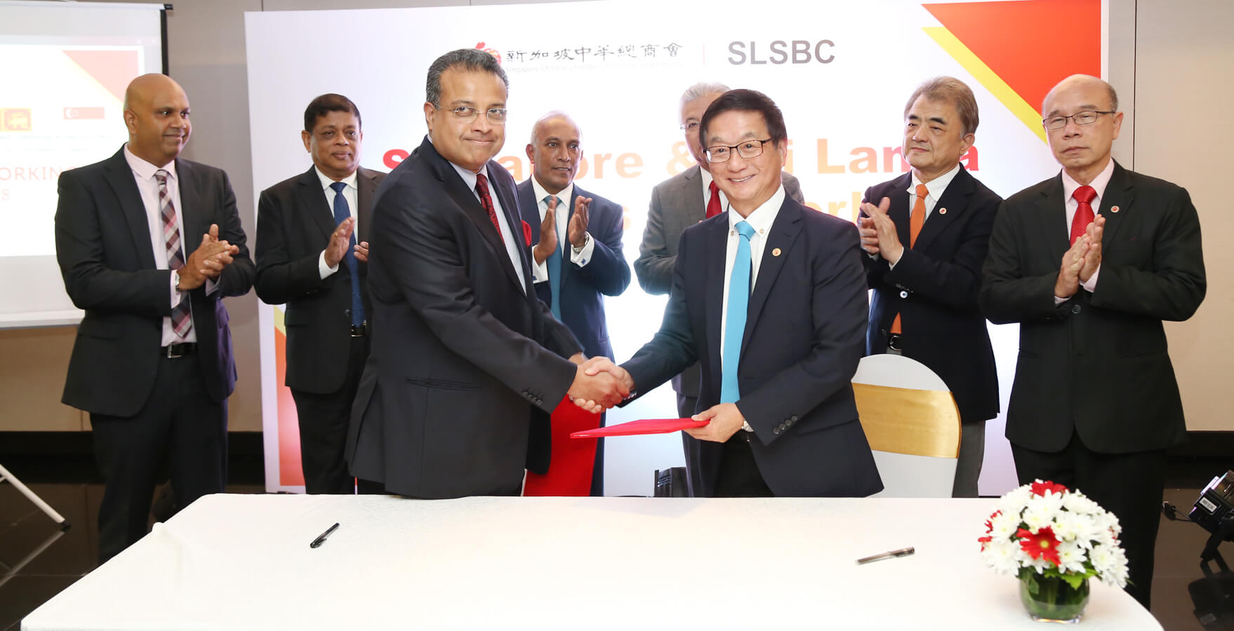 MOU Signed between Sri Lanka – Singapore Business Council & Singapore Chinese Chamber of Commerce & Industry