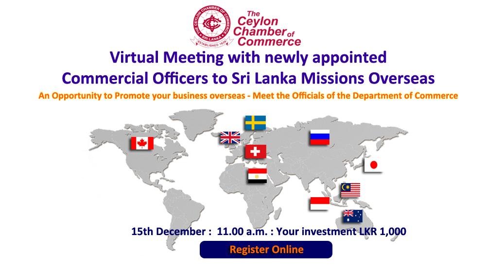 Virtual Meeting with Newly Appointed Commercial Officers to Sri Lanka Missions Overseas