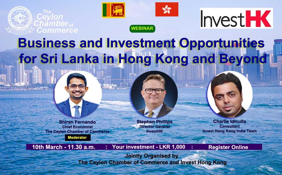 Webinar on Business and Investment Opportunities for Sri Lanka in Hong Kong and Beyond