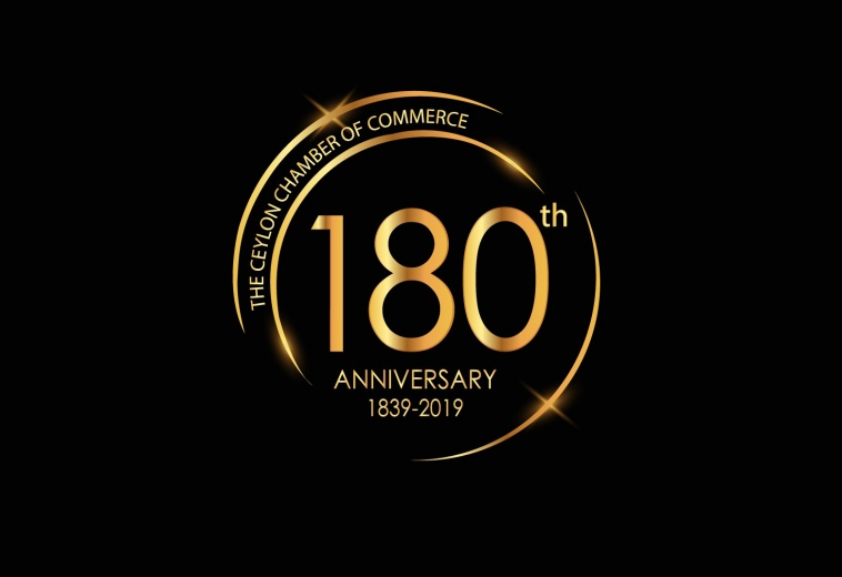 The Ceylon Chamber of Commerce 180th Anniversary Dinner Dance