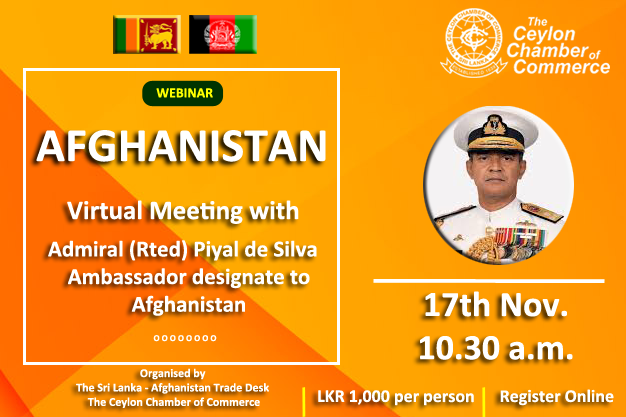 Virtual Meeting with Adminral (Rted) Piyal de Silva, Ambassador designate to Afghanistan