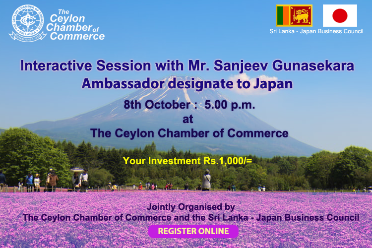 Interactive Session with Mr. Sanjeev Gunasekara,  Ambassador designate to Japan