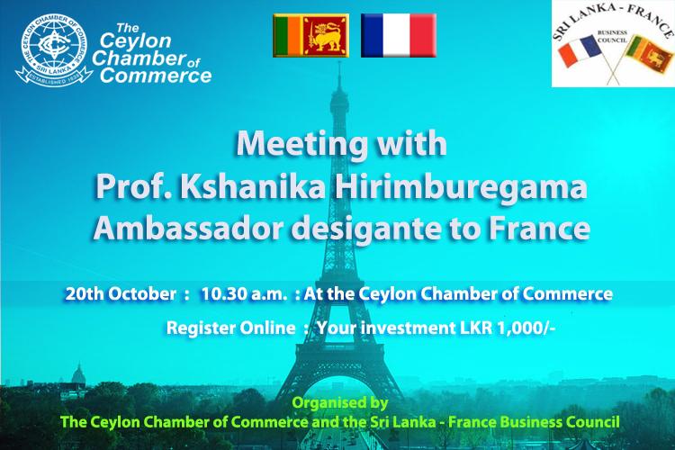Interactive Session with Prof. Kshanika Hirimburegama, Ambassador designate to France