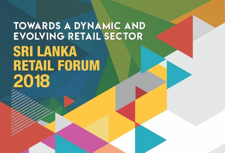 Sri Lanka Retail Forum 2018
